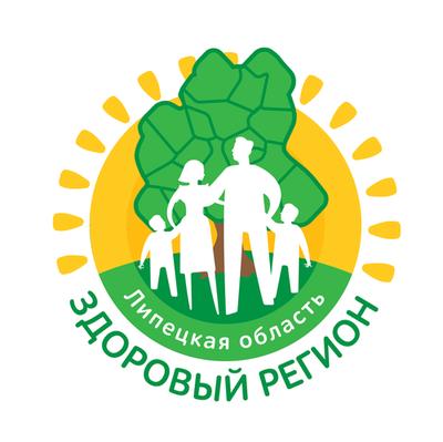 Здоровый регион